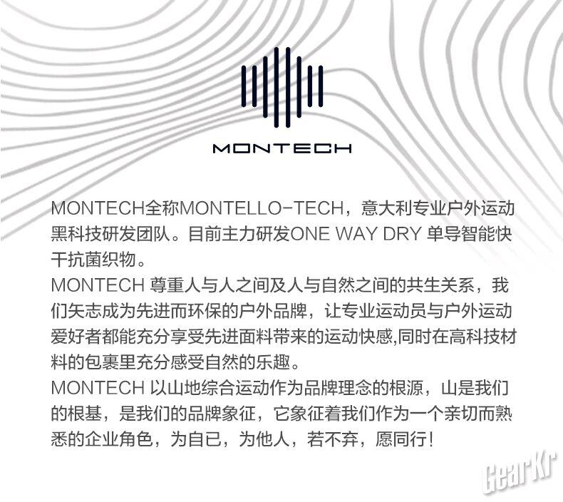 MONTECH智能单导体能短裤